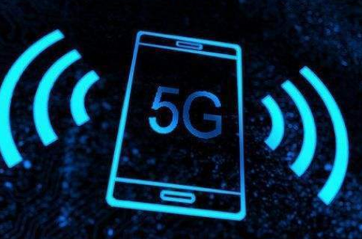 5G离我们不远了以后你和5G的差距就只是差一部5...