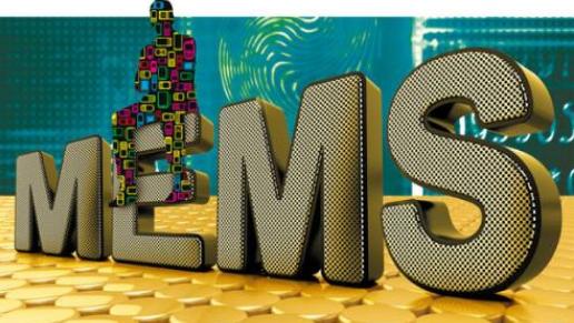 美国国家标准技术研究院将采用非接触式光学仪器来检测MEMS的结构