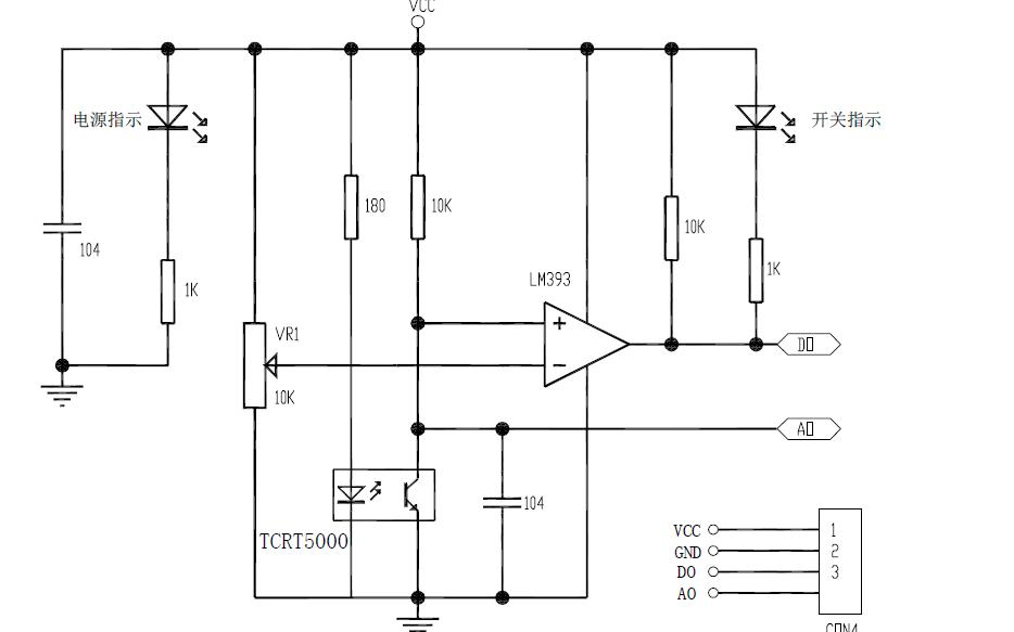 反接制动是在电动机停车时,将其所接的i电源线中任意两根对调,由于电源相序改变,会产生一个与原来方向相反的电磁转矩,这对由于惯性作用仍沿原方向旋转的电动机起到制动作用,,当电动机转速接近零时,断开电源。这种方法制动转矩大,制动迅速,但制动电流很大,一般要在定子电路中串入电阻。   异步电动机在改变它的电源相序后,就可以进行反接制动。相序改变,电动机定子的旋转磁场反向,产生与电动机原转矩转向相反的反转矩,因而起到制动作用。   异步电动机反接制动线路如图所示。当按下按钮SB1,接触器KM1吸合,使电