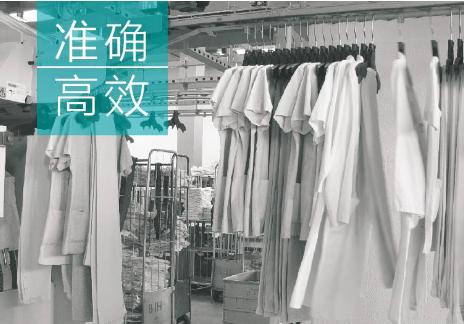 RFID技術將大力完善衣物流程管理模式