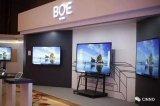 BOE 交互式電子白板: 感受數字教育帶來的全新...