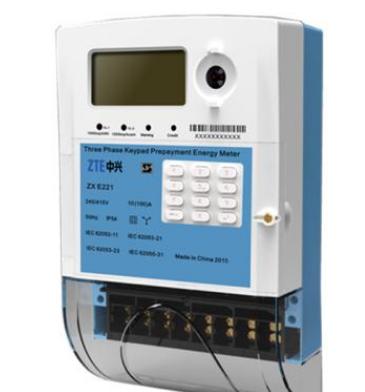 贵州仁怀供电局计划将为全市用电客户升级智能电表