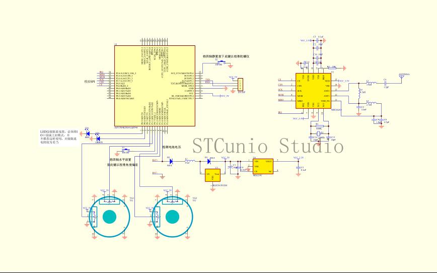 STC四轴遥控原理图和遥控器及接收程序与电机安装提示
