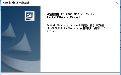 西门子USB-RS232驱动和HL340USB转串口驱动及CP2102驱动程序
