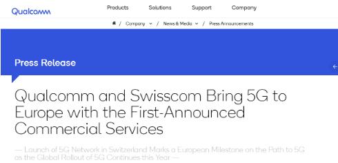 高通公司和瑞士电信2019年将在欧洲推出5G网络...