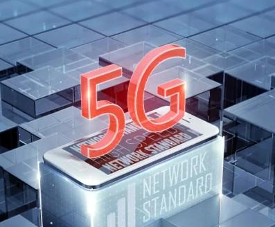 中国在5G发展方面处于领先地位美国或将在这场竞赛...