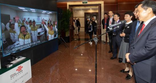 中国联通首次在全国实现了往返4000公里的5G超...