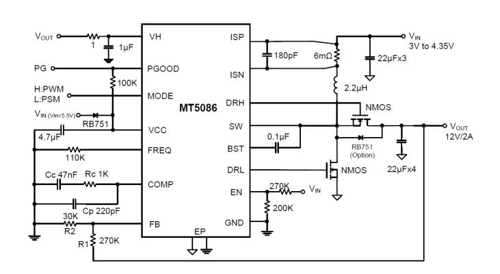MT5086升压电感验证的详细资料说明