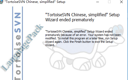 TortoiseSVN 64位官方版应用程序免费下载