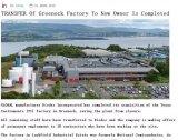 Diodes已經完成對德州儀器蘇格蘭晶圓廠的收購