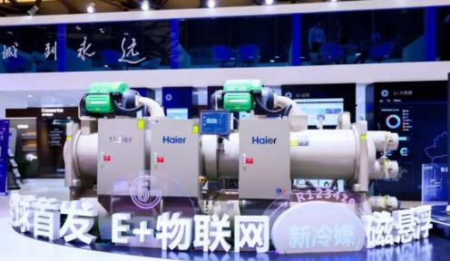 """海尔空调引领行业成为""""中国名片"""" 中国品牌开启5..."""