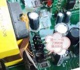 变频器维修总结十种简便易掌握的维修方法
