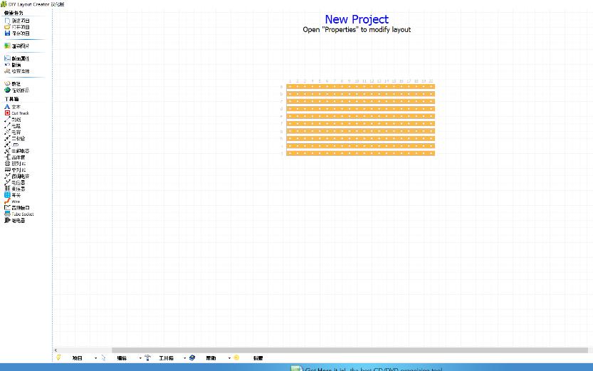 PCB布线软件汉化版应用程序免费下载