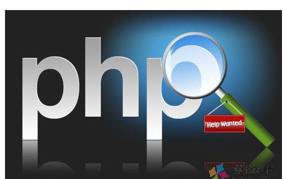 PHP基础学习知识点详细资料汇总免费下载