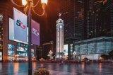 重庆电信: 5GWIFI抢先体验,渝中区可实现 ...