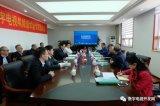 中国首条4K超高清地面数字电视广播实验网络验收,...