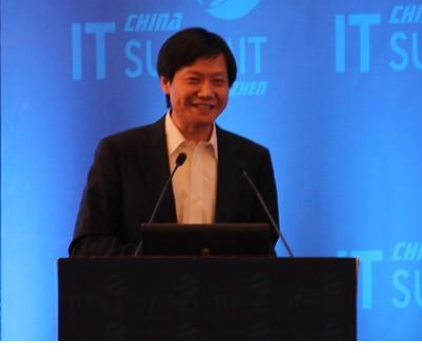 小米董事長雷軍認為5G+AI+IoT是下一代超級...