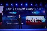 唐華斌:OOTII項目進展符合預期,業務負載能力...