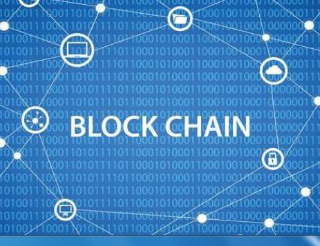区块链技术如何影响知识产权领域