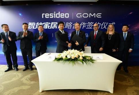 Resideo与国美通讯签署战略合作协议 携手发力国内智能家居市场