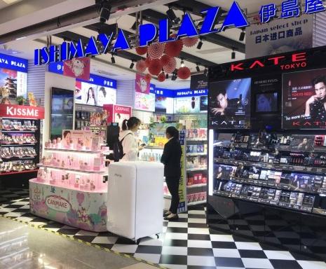 小吉推出专业化妆品冰箱 超高的颜值和彩妆融为一体