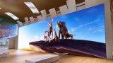 索尼展示旗下16K显示设备 基于MicroLED技术