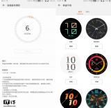 华为WatchGT智能手表新增铁人三项模式和表盘...