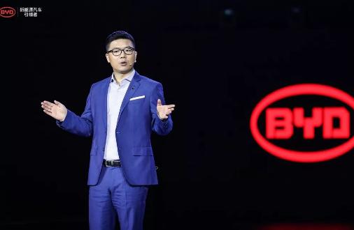 比亚迪推出秦Pro DM超能版 表现出在新能源领域上全力突破的决心和信心