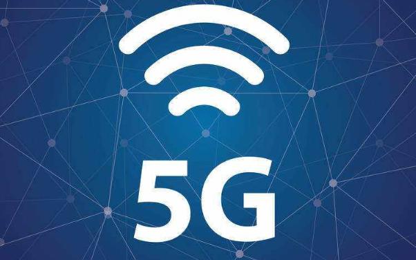 收购安世半导体再获进展,闻泰科技受益5G新机遇