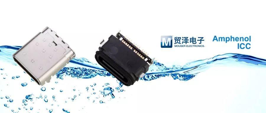 防水连接器市场会是连接器市场发展最快的分支