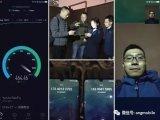 """中国移动、电信取得5G商用""""重大突破"""""""
