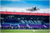 载人级自动驾驶飞行器亿航 AAV在奥地利完成载人飞行演示