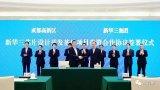 紫光旗下新华三集团正式宣布,全面进入运营商高端路...