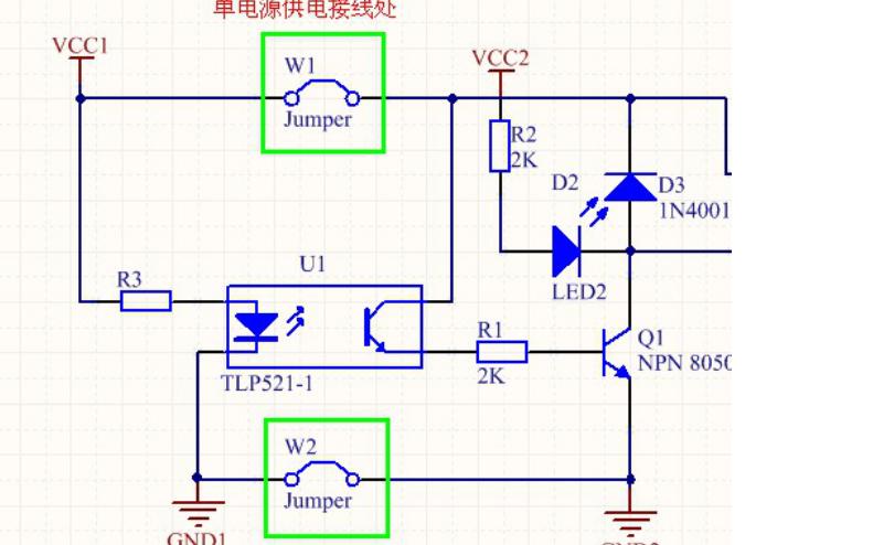 二路带隔离继电器模块的详细资料说明
