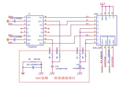 USB2.0网卡芯片SR9900的电路原理图免费下载