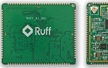 实现物联网和AI的边缘计算融合,Ruff推出百元以内AIoT人脸识别模组终端
