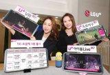 韩国运营商LG U+首次对外公布5G套餐计划,低...