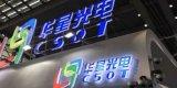 華星光電正進一步穩固在大尺寸電視面板市場的領先地...