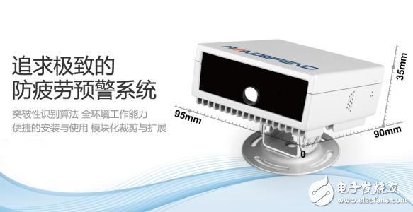 用 AI解决驾驶安全,径卫视觉获北京银行超3亿元...