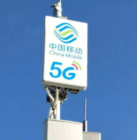 中国移动正式开通三沙市的首个5G基站