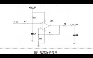 直流无刷电机保护电路的设计分析详细资料说明