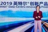 英特尔不是一家给厂商提供CPU的公司,已成为一家以数据为中心的公司