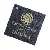 5款追求極簡設計的ESP32-PICO-D4開發...