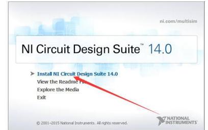 Multisim 14.0安装步骤详细教程资料说明