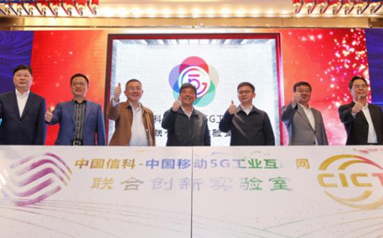 湖北移动携手中国信科集团成功实施了5G智慧工厂项...