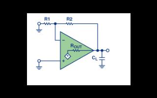 运算放大器驱动容性负载要考虑的稳定因素