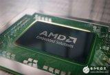 下一代游戏机处理器曝光 八个疑似ZenCPU核心频率1.0-3.2GHz
