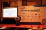 大晶磊半导体最新研发的针对中高压碳化硅MOSFE...