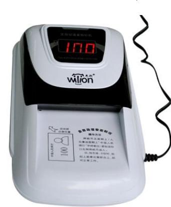 韩国科学院推出了一种安全标签可作为嗅觉传感器应用于假币检测
