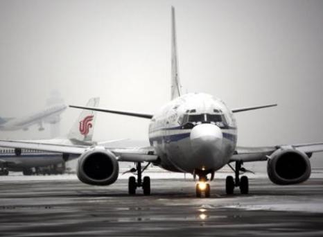 中飞租赁与南航租赁完成了四架老旧飞机的跨境交易